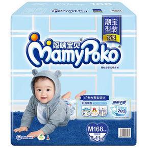 Mamypoko 妈咪宝贝 瞬吸干爽纸尿裤 男 M168片 折152元(2件9折)