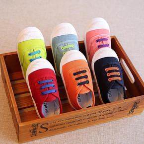 萌萌哒# 拉拉猪人客 韩版儿童帆布鞋 19.9元包邮(29.9-10券)