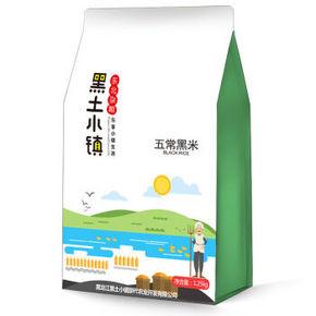 黑土小镇 五常黑米 真空包装 1.25kg 13.9元