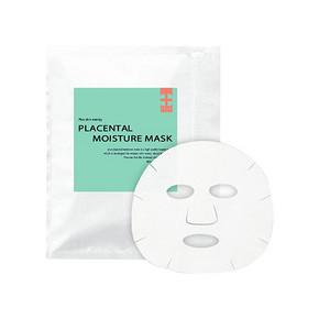 PLUS  胎盘素补水保湿美白面膜 35张 63元(69-6券)