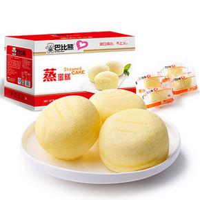 巴比熊 奶香蒸蛋糕 1kg  19.9元包邮(29.9-10券)