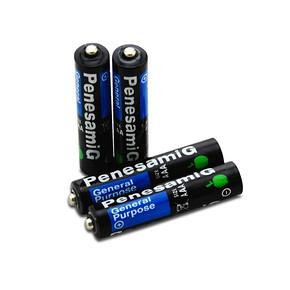 白菜价# 闪酷 K碳性8节干电池 5号*4节+7号*4节 1.2元包邮