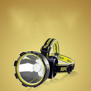 夜行神器# 狂风 超亮远射强光LED头灯 9.5元包邮(14.5-5券)