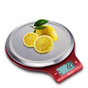 斤斤计较# 香山 家用厨房电子秤 19元包邮(49-30券)