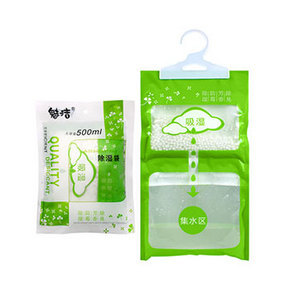 魅洁 悬挂式袋装衣柜干燥剂 4袋 6.6元包邮(11.6-5券)