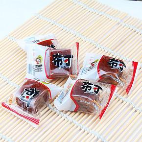 前5分钟半价# 雷师傅 山西特产山楂套餐 1230g 14.9元包邮(29.9-14.9)