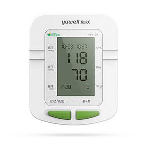 家中必备# 鱼跃 家用电子血压计 58元包邮(118-60券)