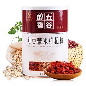 祛湿排毒# 利香园 红豆枸杞薏米粉 500g 19.9元包邮(39.9-20券)