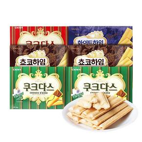 前30秒# 韩国进口 可瑞安 蛋卷榛子威化 47g*6盒 26.9元包邮(36.9-10)