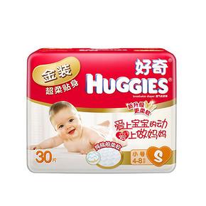好奇 金装超柔贴身纸尿裤 S30片 30元(60,1件5折)