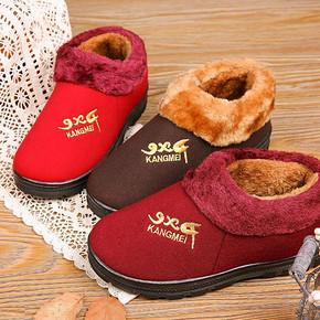 孝敬爸妈# 款款秀 棉布长毛绒男女老年棉鞋 14.9元包邮(19.9-5券)