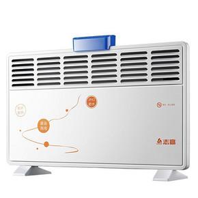 天冷需取暖# 志高 立式壁挂两用防水电暖器 2000W 79元包邮(109-30券)