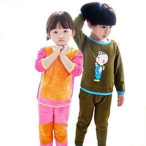 北极绒 儿童黄金甲保暖内衣套装 29.9元包邮(39.9-10券)