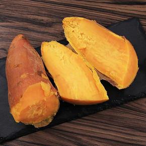 全家福 农家自种新鲜红薯 5斤装 9.5元包邮