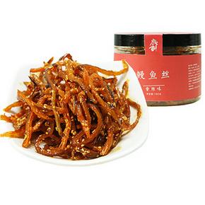 追剧零食# 薇香 海味蜜汁原味即食鳗鱼丝 160g  8.8元包邮(18.8-10券)