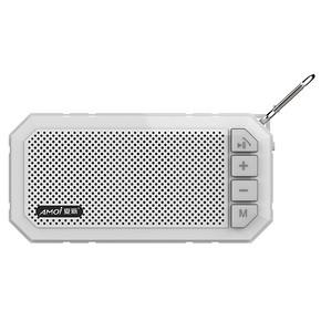 耐用小钢炮# 夏新 无线蓝牙音箱迷你便携音响 19.9元包邮(59-39.1)