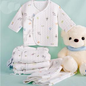 世纪娃 婴儿衣服纯棉和尚服 六件套 29.9元包邮(49.9-20券)