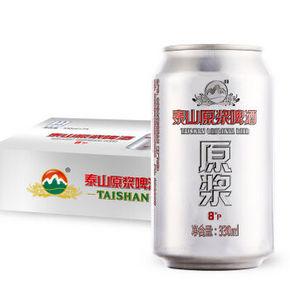 泰山 8度原浆啤酒 330ml*24听 45元
