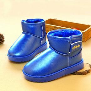 呵护小脚# 米可利 儿童加绒雪地靴 24.9元包邮(49.9-25券)