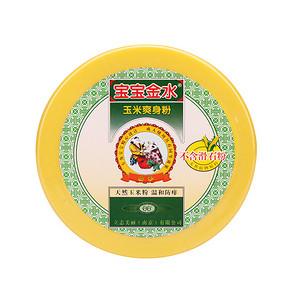 宝宝金水 婴儿爽身粉痱子粉 玉米粉 140g 折14.9元(19.9,199-50)