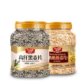 前1分钟半价# 贝氏 冲饮黑麦片+纯燕麦组合 1150g*2罐 24.9元包邮(49.9-25)