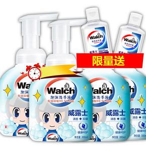前15秒# 威露士泡沫洗手液清新草本 300ml*4瓶+赠品  34.9元(49.9-15)