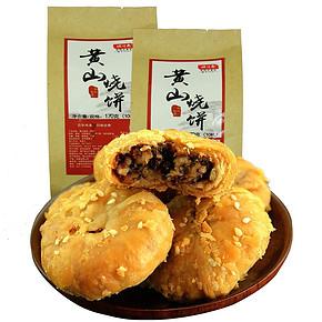 前5分钟# 张阿庆 徽州特产黄山烧饼 50个 23.9元包邮(32.9-10)