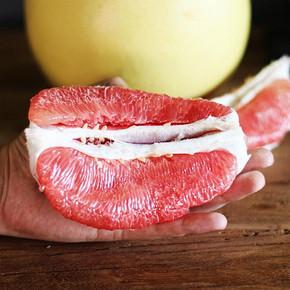 前1分钟# 升森水果 福建琯溪红肉蜜柚 2个装 19.9元包邮(29.9-10)