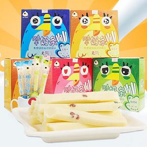 前5分钟# 骄子牧场 内蒙奶酪50条*2盒  29.8元包邮(39.8-10)
