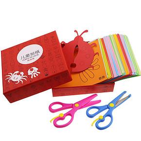 前5分钟# 火火熊 儿童剪纸手工 120张 7元包邮(20-13)