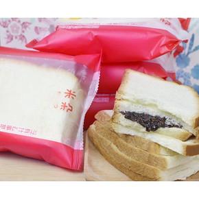 紫米&色拉# 米朵 紫米奶酪口袋面包 115g*5袋 9.9元包邮(12.9-3券)