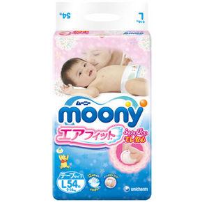 日本 MOONY 尤妮佳 婴儿纸尿裤 L54片 折79.6元(79,2件9折)