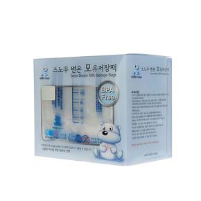 小白熊 母乳储存袋保鲜袋储奶袋 52片 折29.9元(199.5-50)
