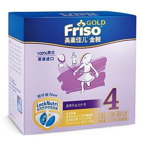 Friso 美素佳儿 金装儿童婴儿配方奶粉 4段 1200g 折149元(499-120)