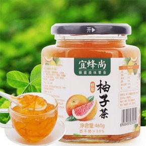 蜜柚相恋# 宜蜂尚 蜂蜜柚子茶 460g  9.9元