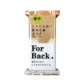 洗去背部痘# Pelican For Back 背部祛痘印皂 26.9元(24+2.9)