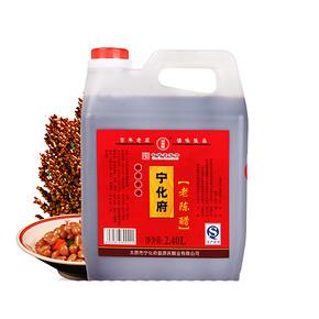 宁化府 正宗山西老陈醋 2400ml 16.8元包邮(36.8-20券)