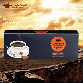 中啡 纯速溶黑咖啡粉 40袋 9.8元包邮(19.9-10券)