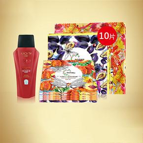 优妮 马油洗发水60ml +补水面膜10片 9.9元包邮(19.9-10券)