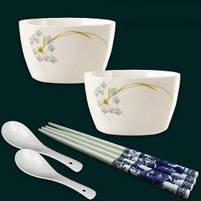 白菜套装# 博观 景德镇欧式陶瓷碗碟套装 3.9元包邮