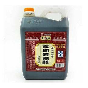 东湖 老陈醋 1.5L 4.9元(9.9-5券)
