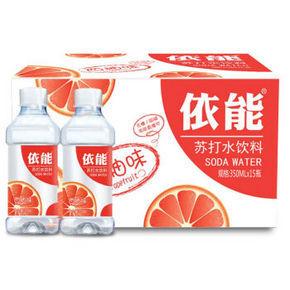 依能 无糖苏打水 西柚味 350ml*15瓶 19.9元