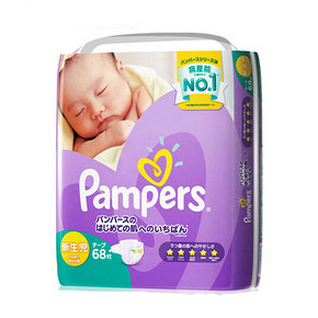 Pampers 帮宝适 特级棉柔系列 紫帮 NB68 折66.5元(132-13.2+14.14)