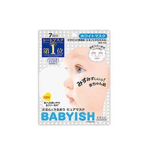 高丝 baby肌保湿滋润补水面膜 白色 7片 21.6元(19+2.6)