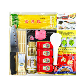 变身寿司小公举# 贝百 寿司工具16件套 14元包邮