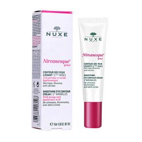 预防第一条皱纹# Nuxe 欧树 睡莲眼霜 15ml 110.8元(99+11.8)