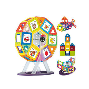 MAG-WISDOM科博 磁力片积木拼装套装70件 99元包邮