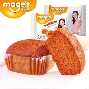 麦吉士 蜂蜜枣泥蛋糕 960g礼盒装 29.9元包邮(44.9-15券)