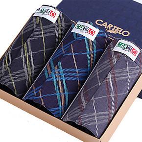 卡帝乐鳄鱼 男士纯棉平角内裤 3条*3盒 39.7元(99.7-60券)