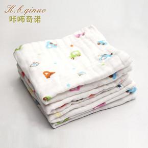 前10分钟# 咔咘奇诺 宝宝纯棉方巾 6条*2 26.8元包邮